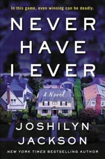 Never-Have-I-Ever-Joshilyn-Jackson